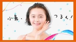 LaboLabo 新キャラクターに玉城ティナ!!