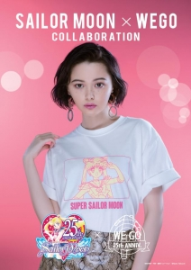 美少女戦士セーラームーン × WEGO スペシャルコラボ モデルは玉城ティナ!!